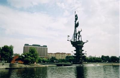 huge_statue