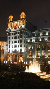 The American International Assurance (AIA) building along the Bund in Shanghai