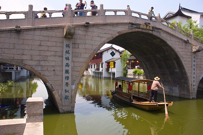 The ancient town of Qibao is just 18 km. from downtown Shanghai but gives the visitor a feel of an ancient village.