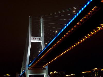 Nanpu Bridge Photo © Donald C. Lawson III