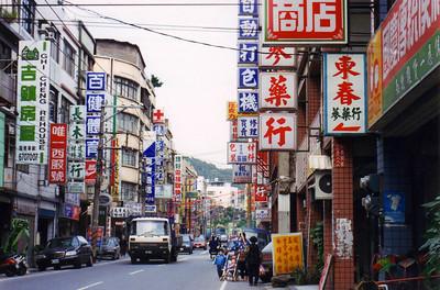Taiwan 1997