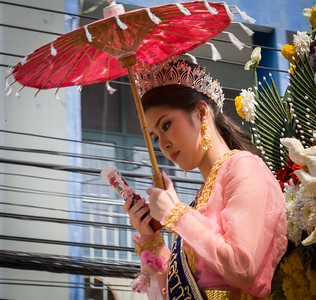 Ms. Thailand Texting, Flower Festival