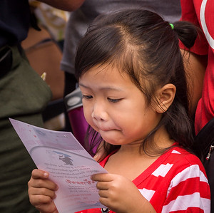 Reading Intently, Flower Festival