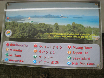tower_view_sign