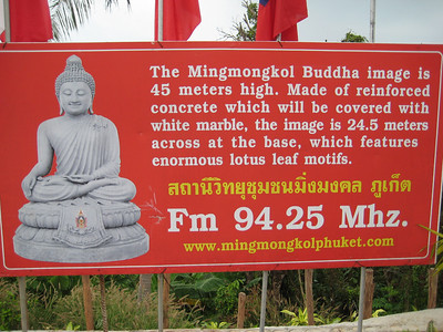 big_buddha_sign