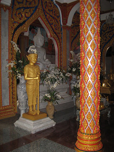 temple_38