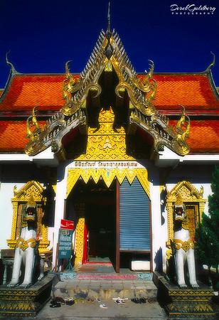 Buddhist Temple (Wat Phra that Doi Suthep) #1 - Chaing Mai, Thailand