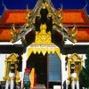 Buddhist Temple (Wat Phra that Doi Suthep) #1 - Chaing Mai, Thailand