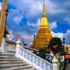 Prasat Phra Dhepbidorn, Royal Grand Palace Grounds View #8 - Bangkok, Thailand