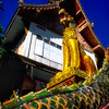 Dragon Statue, Wat Phra that Doi Suthep - Chiang Mai, Thailand