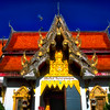 Buddhist Temple (Wat Phra that Doi Suthep) #2 - Chaing Mai, Thailand