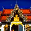 Buddhist Temple (Wat Phra that Doi Suthep) #2 - Chaing Mai, Thailand