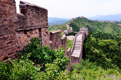 Great Wall Trip