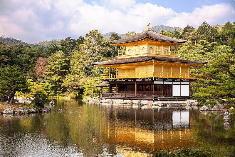Golden Pavilion Across Pond