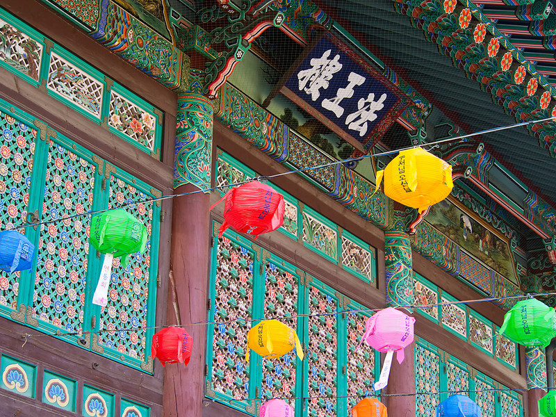 The entrance to the Bogeunsa Buddhist Temple in Seoul, South Korea is painted with bright colors and festooned with colored paper lanterns.