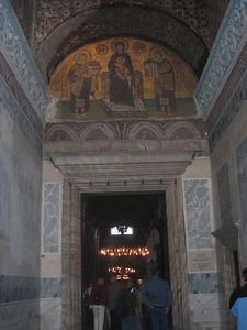 Aya_Sofya_Entrance