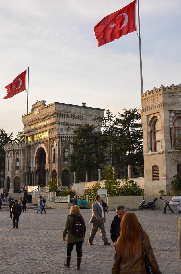 University Gates, Istanbul