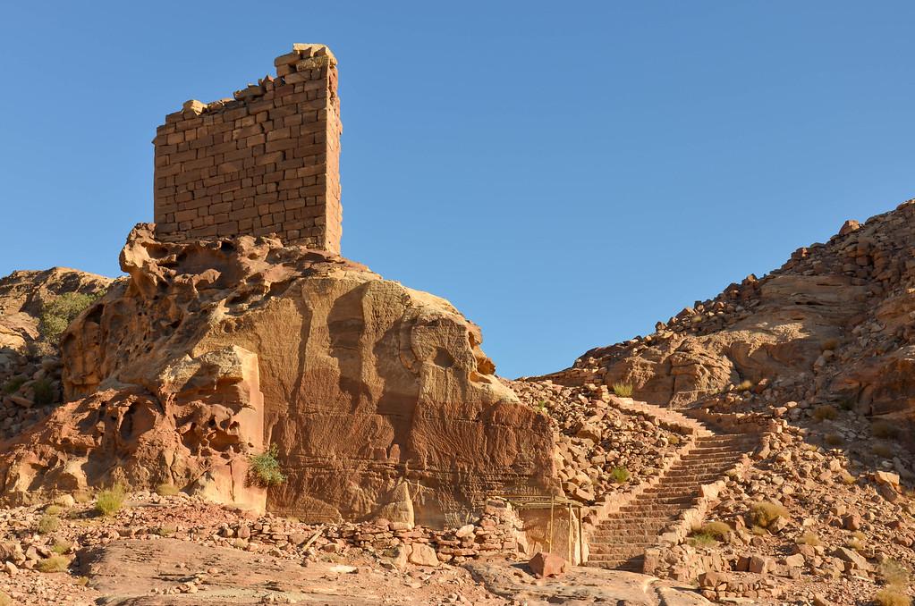Crusader Fort, Petra