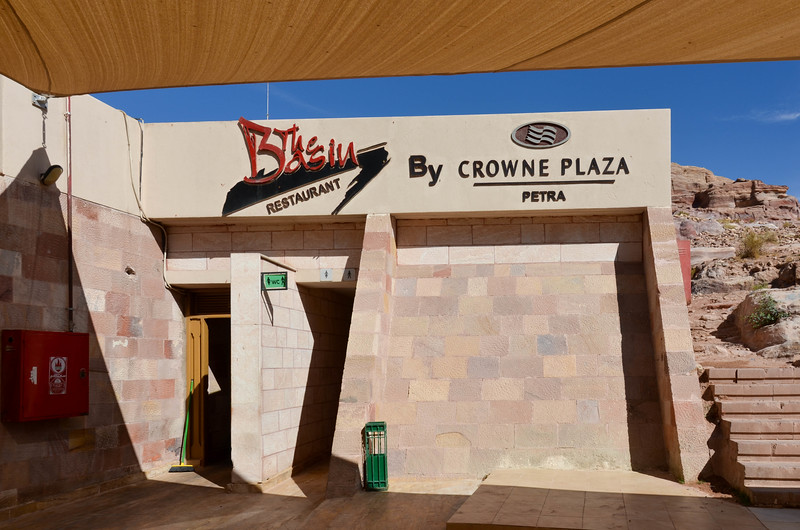 Basin Restaurant, Petra