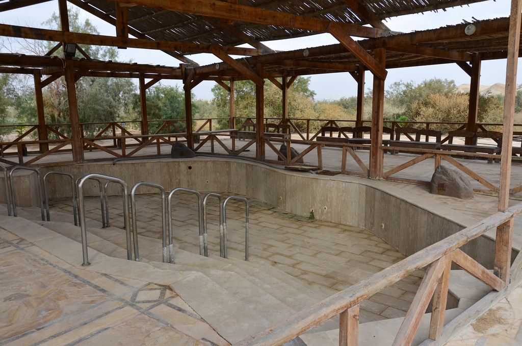 Baptism pool at Bethany Beyond the Jordan.