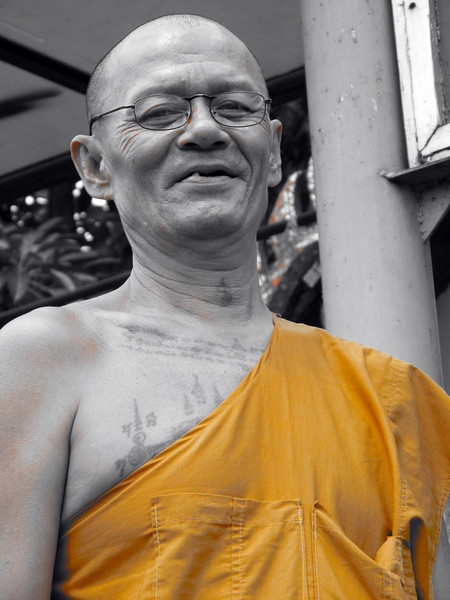 Monk Smile Too