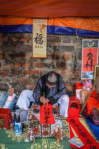 Calligrapher - Hanoi, Vietnam