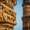 Qutab Minar Perspective