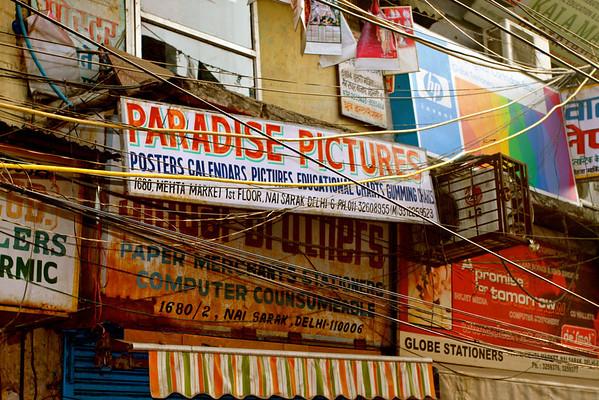 Delhi, India December 2009