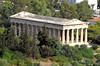 Smaller Temple in Athens