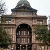 Austin State Capitol 2