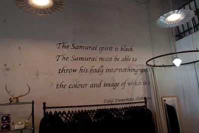 Inside Blackmail Boutique