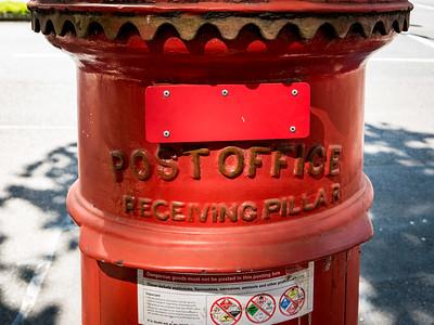 Receiving Pillar?