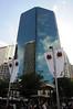 Shiny, shiny <br /> This is the AXA Australia building on Circular Quay