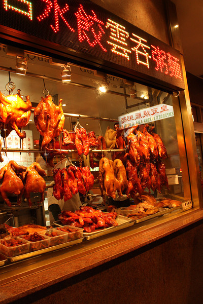 Roasting chickens in Chinatown.