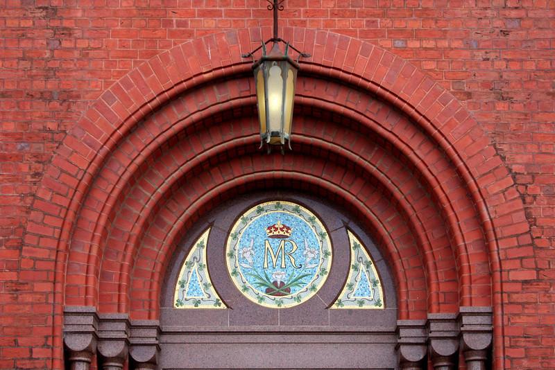 30 December 2011 @ Bairnsdale, Victoria: Main entrance portal of St Mary's Roman Catholic Church.