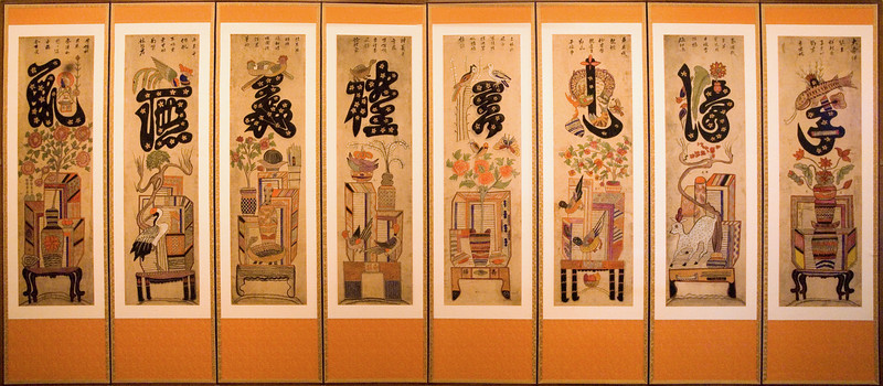 Eight panel 'Munjado-chaekkori' 19th century Korea Ink and colour on paper Art Gallery of New South Wales Sydney, NSW Australia - 22 Jun 2006