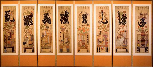 Eight panel 'Munjado-chaekkori' 19th century Korea Ink and colour on paper Art Gallery of New South Wales Sydney, NSW Australia - 22 Jun 2006