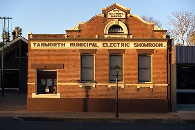 Powerstation Museum Tamworth, New South Wales Australia - 17 Jun 2006