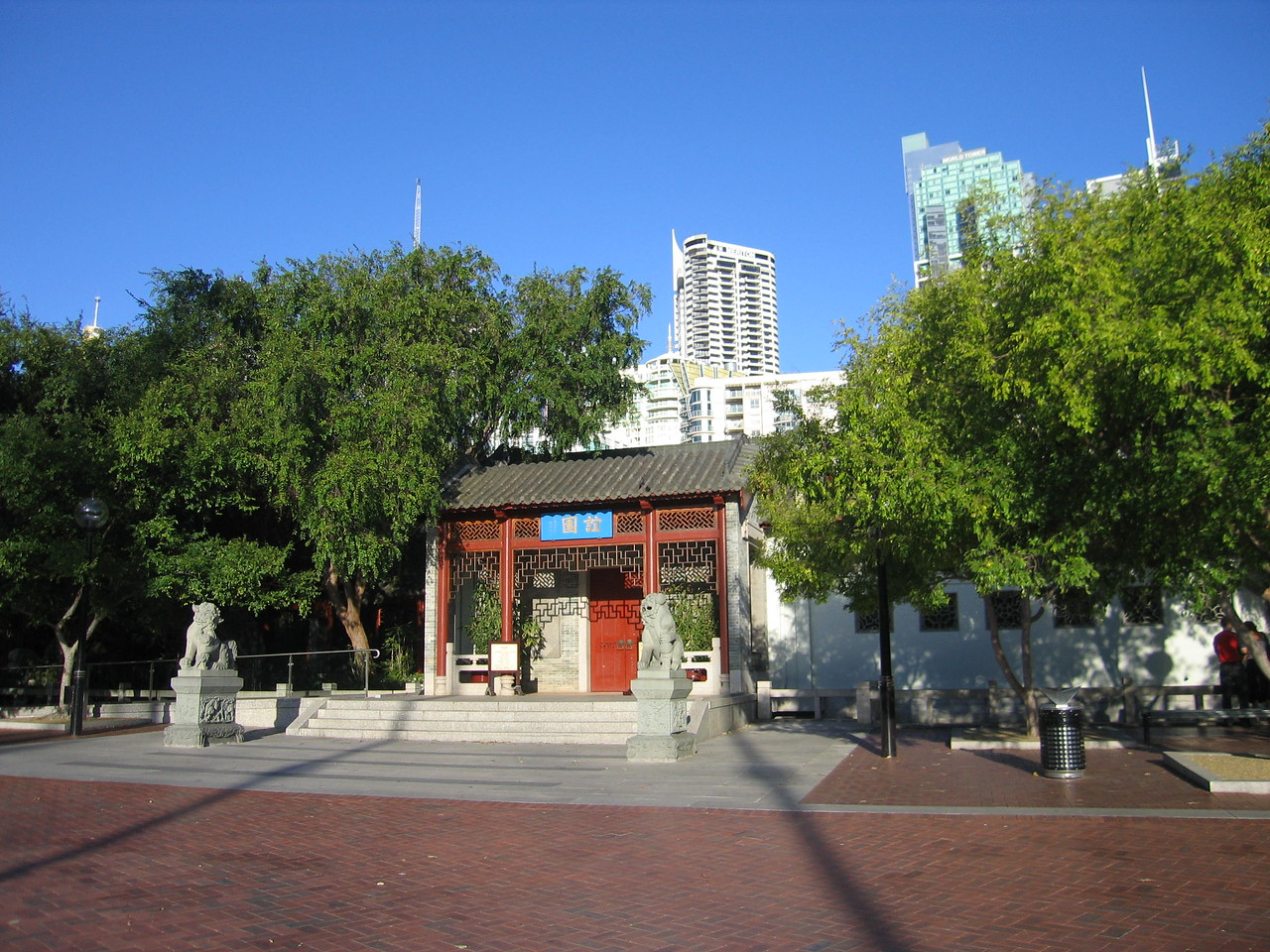 The chinese gardens near Darling Harbor