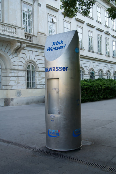 Vienna: Water fountain