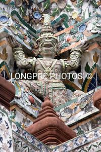 WAT ARUUN  Temple