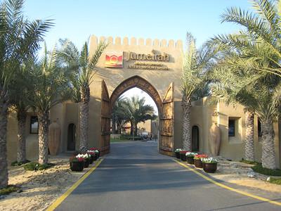 Main entry to the Bab al Shams