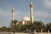 Ahmed Al-Fateh Grand Mosque