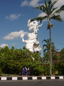 We took an excellent day tour.  This giant sculpture is in