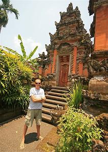 Pura Taman Saraswati - Ubud Water Palace. Ubud, Bali, Indonesië.