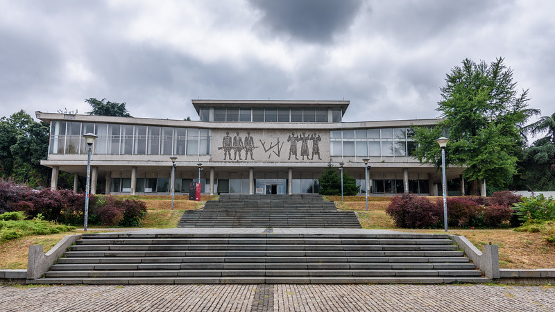 Museum of Yugoslav History and Tito Mausoleum