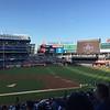 Yankee Stadium, 7/7/2017