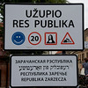 Entering the Repulic of Užupio, Vilnius