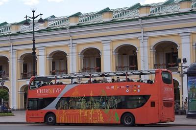 Hop-On-Hop-Off Bus