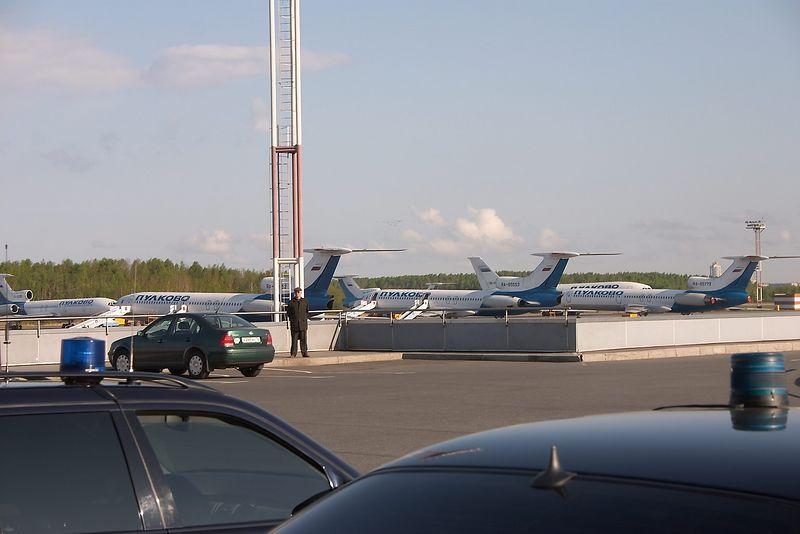 St. Petersburg Airport